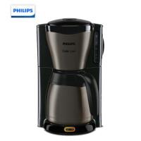飞利浦(PHILIPS)咖啡机 家用滴漏式 HD7547/80 美式咖啡壶全/半自动 双层304食品级不锈钢保温壶