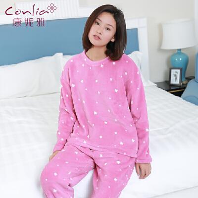 康妮雅女士秋冬季长袖中厚保暖珊瑚绒休闲家居服套装