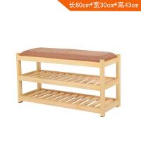 简约实木换鞋凳门口白色鞋架客厅储物收纳凳家用可坐试穿凳沙发凳