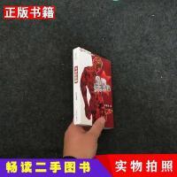【二手9成新】日本男星(天王录)不详艺术出版社