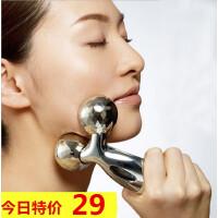 3D瘦脸神器v脸美容仪日本滚轮式手面部提拉按摩器瘦咬肌下巴神器