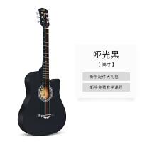吉他民谣木吉他38寸初学者学生男女通用初学新手入门练习吉它 38寸磨砂黑色 套餐+调音器