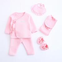 新生儿衣服3个月冬季初生婴儿内衣套装宝宝和尚服六件套