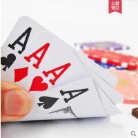 大字德州扑克牌防水磨砂可水洗 POKER CLUB扑克牌塑料