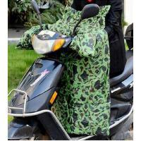 电动车双面防雨挡风被加厚护膝保暖防风防雨踏板摩托车冬挡风罩防寒保暖护膝防风被 迷彩绿