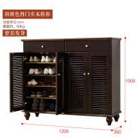 实木鞋柜简约现代白色欧式门厅柜大容量多功能柜百叶门收纳玄关柜 整装