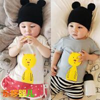 婴儿短袖T恤0-1-2岁小宝宝上衣夏季3-6-9-个月新生儿卡通弹性衬衫