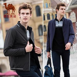 骆驼男装 2018秋季新款男士时尚韩版双面穿休闲立领加厚夹克外套