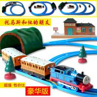 托马斯轨道电动火车小火车套装2-3-4-5-8岁拼装儿童益智玩具