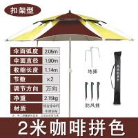 钓鱼伞2米2.2米万向防雨折叠户外钓伞遮阳伞鱼伞垂钓伞
