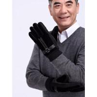 户外骑车防风手套中老年保暖棉手套 新款加厚防寒男士加绒皮手套