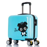 新款小灰灰拉杆箱万向轮卡通PC登机箱儿童旅行箱包 蓝色