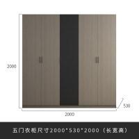 20190611154354901北欧现代简约整体衣柜卧室组装2门3门4门5门经济型简易收纳大衣橱 4门