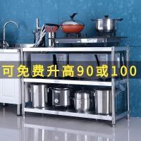 厨房不锈钢置物架 3层 微波炉锅架煤气灶烤箱架收纳储物层架 三层