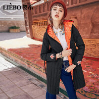 裂帛中长款羽绒服女2018冬季新款连帽刺绣撞色百搭修身显瘦薄外套
