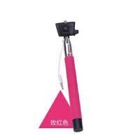 自拍杆 自拍器 红兔子 手机相机自拍杆 自拍器