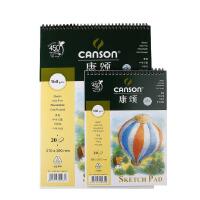 法国CANSON康颂素描本 8K 16K素描纸绘画本写生160g速写本