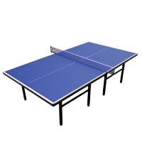 室内乒乓球桌 单位学校乒乓球台 标准乒乓球台