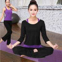 瑜伽服套装新款纯棉莫代尔三件套女宽松显瘦大码短长袖春夏季黑色 黑+紫色叉脊套装 M