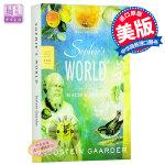 【中商原版】Sophie's World: A Novel about the History of Philosop