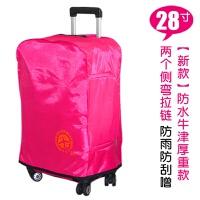 皮箱保护套防雨 拉杆箱行李箱套加厚耐磨防水皮箱套24寸28寸30寸保护防尘袋非弹力