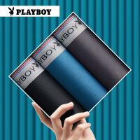PLAYBOY/花花公子男士抗菌内档内裤弹力棉明根平角裤【3条装】