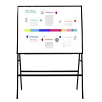 得力33357 可折叠白板 支架式移动会议教学白板A型写字板 900*1200