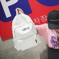 2018新款韩版帆布双肩包女原宿纯色书包中学生背包字母旅行电脑包 白色