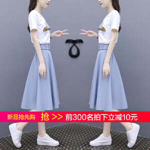 【限量疯抢 手慢无】连衣裙套装女夏2018新款韩版显瘦两件套中长款时髦小清新裙子潮
