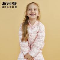 波司登(BOSIDENG)童装新款时尚棒球领保暖男女童卡通印花羽绒服