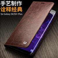 包邮支持礼品卡 三星galaxy s9+ plus 手机套 真皮 商务 s9 手机壳 翻盖 插卡 保护套
