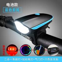 自行车灯车前灯骑行装备配件充电强光手电筒单车夜骑山地车车灯
