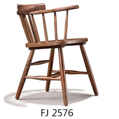 实木餐椅胡桃木色餐桌椅子北欧餐台椅坐椅温莎椅 大件商品需联系客服补运费,部分商品,分类为定制定金,下单前请咨询客服,否则无法发
