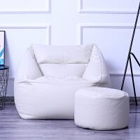 北欧美式懒人沙发单人位卧室客厅皮质豆袋榻榻米日式ins小沙发椅