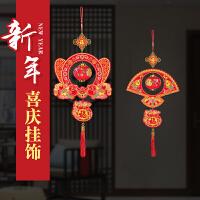 2020鼠年节庆用品家居挂饰平安福字装饰春节新年元旦喜庆绒布挂件