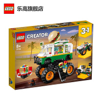 【当当自营】LEGO乐高积木 Creator 系列31104 巨轮汉堡车8岁+ 小颗粒三合一玩具礼物 2020年3月新