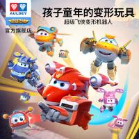 奥迪双钻超级飞侠玩具大号变形机器人全套装小飞侠玩具 金小子 佩佩 雷克
