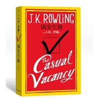 偶发空缺 J.K.罗琳 中文简体字版 中文版 书籍 外国小说 哈利波特系列作者首度为成人读者创作的小说!悬疑小说