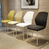 现代简约家用餐椅时尚靠背椅子餐厅餐桌椅会议室洽谈椅子 鹅黄色 (两张起拍,单张,价格显示为单张)