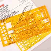 德国红环rotring 建筑模板1:100 弹性树脂模版 8537790