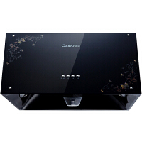【当当自营】 Canbo 康宝  CXW-198-B7  中式 吸油烟机