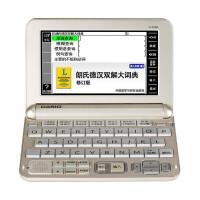 卡西欧(CASIO)E-Y500GD 电子词典 德英汉辞典 德语学习 香槟金 E-Y500GD