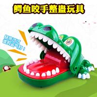儿童整蛊创意好玩的礼物大号鳄鱼玩具咬手指大号亲子玩具