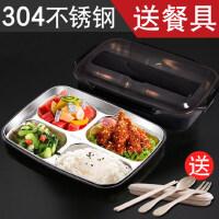 304不锈钢保温饭盒超长儿童简约餐盘饭盒便当盒学生带盖韩国食堂