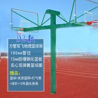 蓝球架 户外篮球架 标准地埋篮球架家用训练室外 篮球架家用