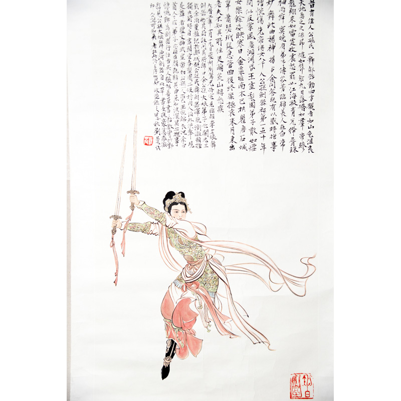 S刘旦宅 舞剑 纸本软片 84*44