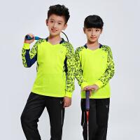 秋冬长袖儿童羽毛球服套装童装少年小学生男孩女孩羽毛球服长袖