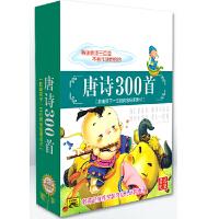 唐诗300首 三百首唐诗 4CD儿童早教CD光盘幼儿教育碟片 国学教材