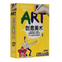 正版dvd碟片 创意美术与布里兹学美术学画画dvd 儿童卡通美术绘画