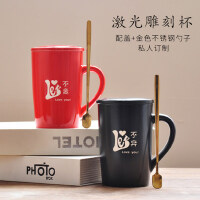 创意简约杯子陶瓷马克杯办公室水杯雕刻情侣礼品杯带盖勺定制logo